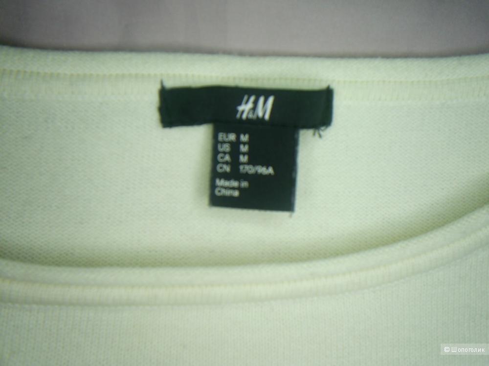 Джемпер H&M p.M.