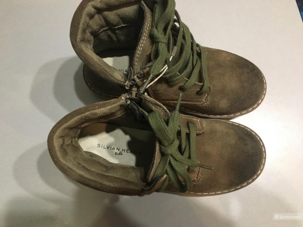 Ботинки на мальчика SILVIAN HEACH KIDS, 30 (Евр. размер). По стельке 19,5 см