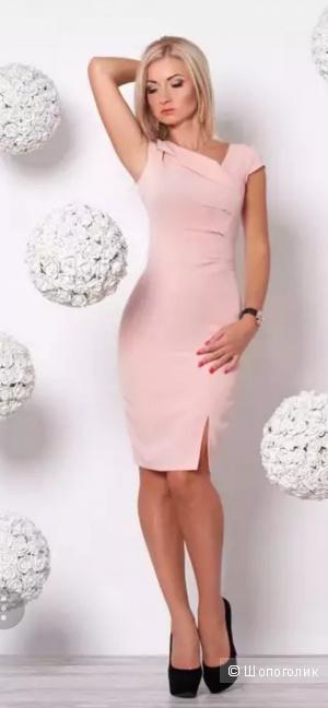 Mojito: пудровое платье-футляр, 40