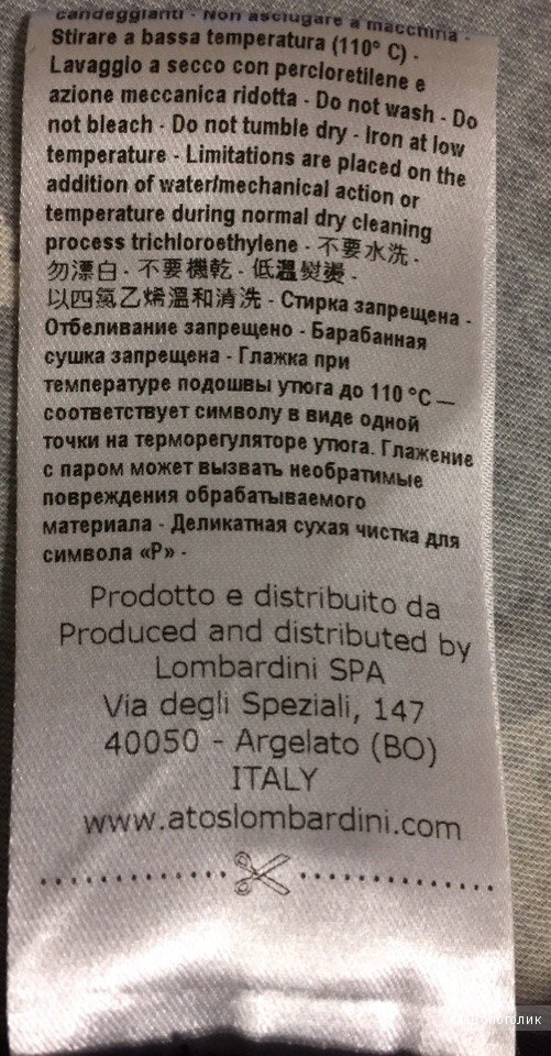 Блузка Atos Lombardini 44 размер