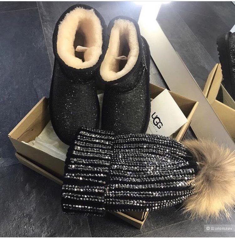 Шапка Black, oversize