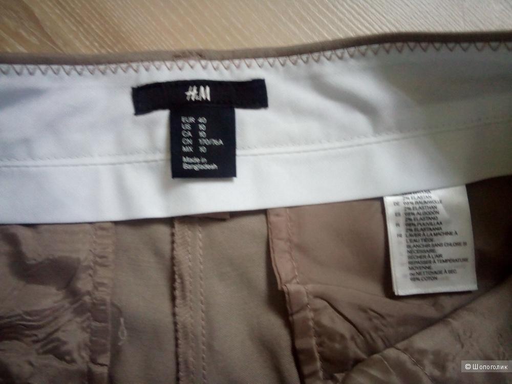 Брюки H&M 46-48 новые
