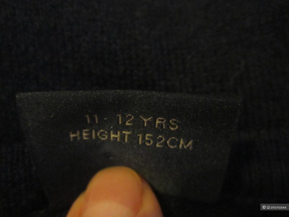 Кофта детская Next 152 см, 11-12 лет