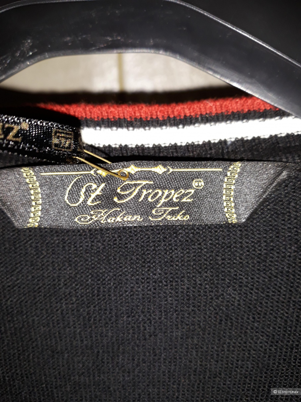 Пуловер St Tropez, размер 40-42-44