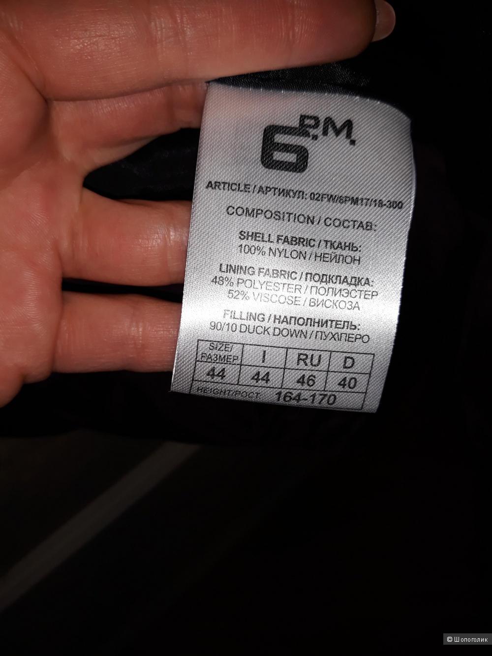 Куртка - пуховик 6 P.M., размер 44-46