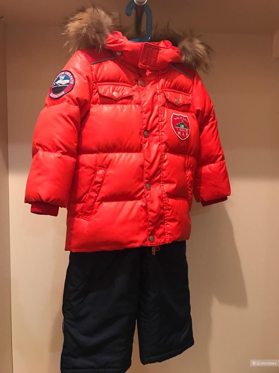 Nels. Зимний костюм. Куртка. Комбинезон. 86(до92)