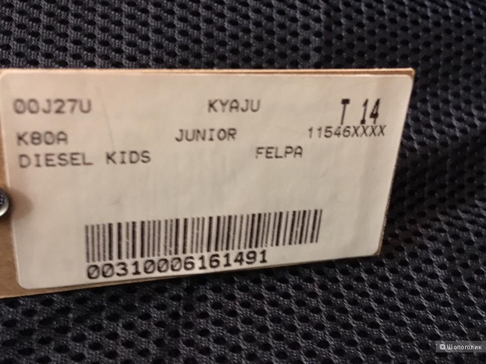 Пиджак Diesel для мальчика 14лет (от 170см)
