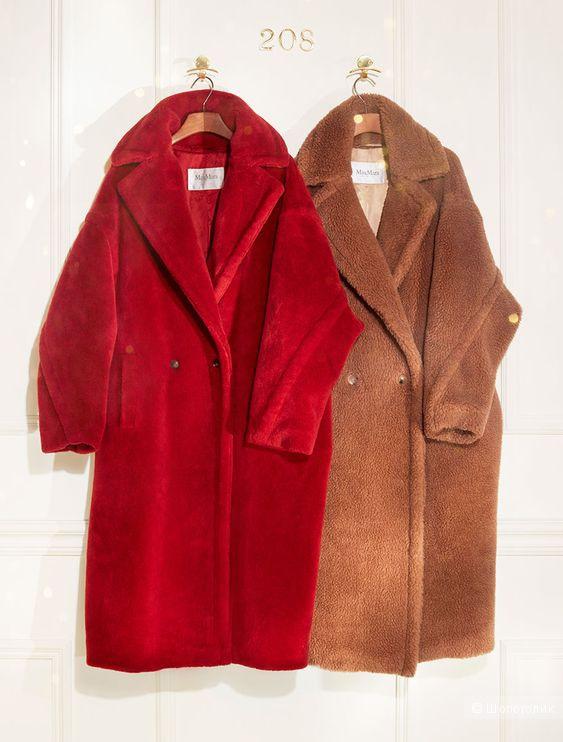 Пальто Max Mara, размер S-M