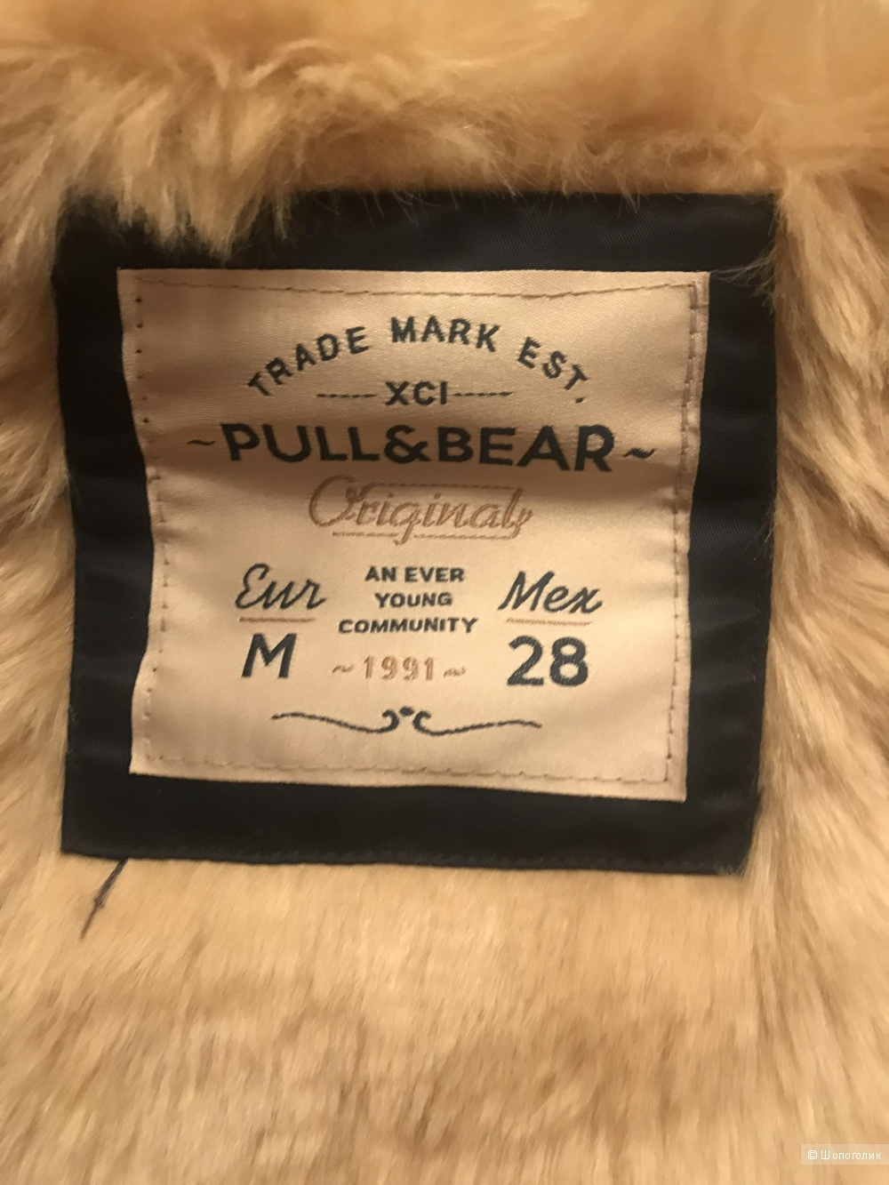 Парка утеплённая PULL&BEAR размер M