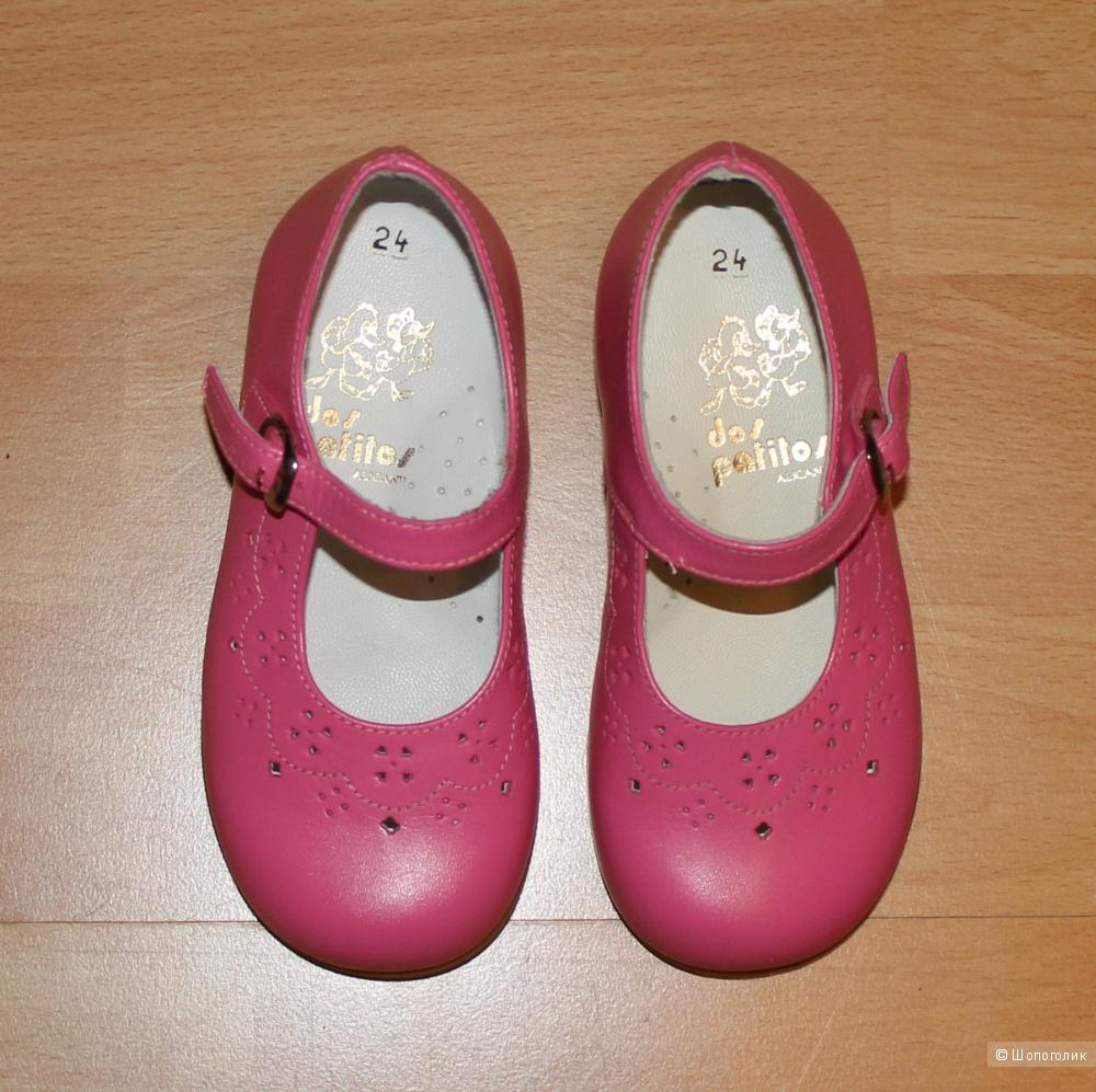 Туфли  Dos Patitos, 24 размер