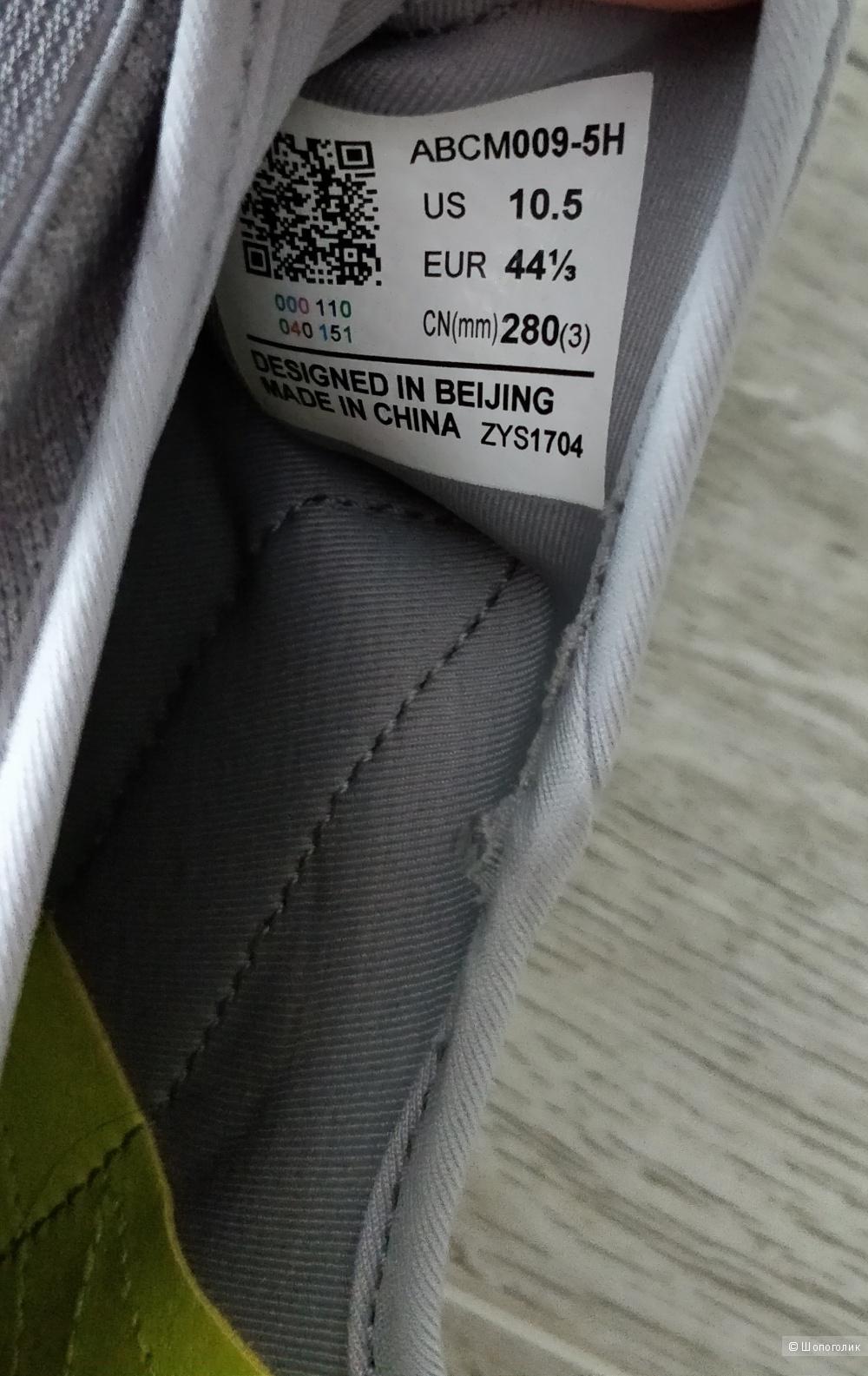 Кроссовки мужские Li-Ning 44 размер.
