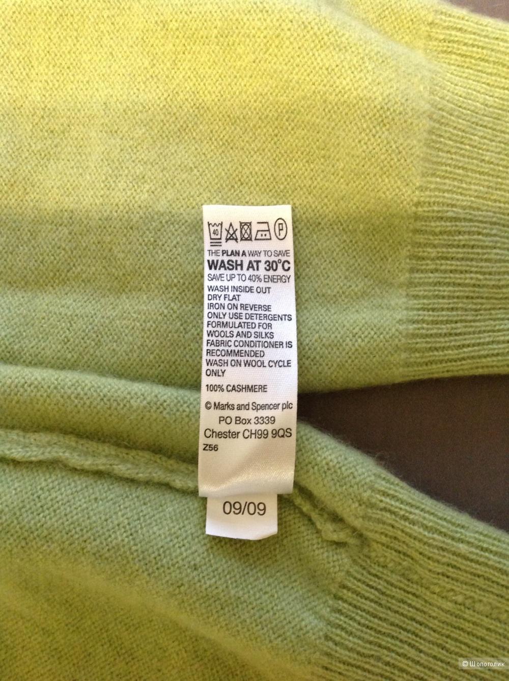 Кашемировый джемпер Marks&Spencer uk 8 (42-44 размер)