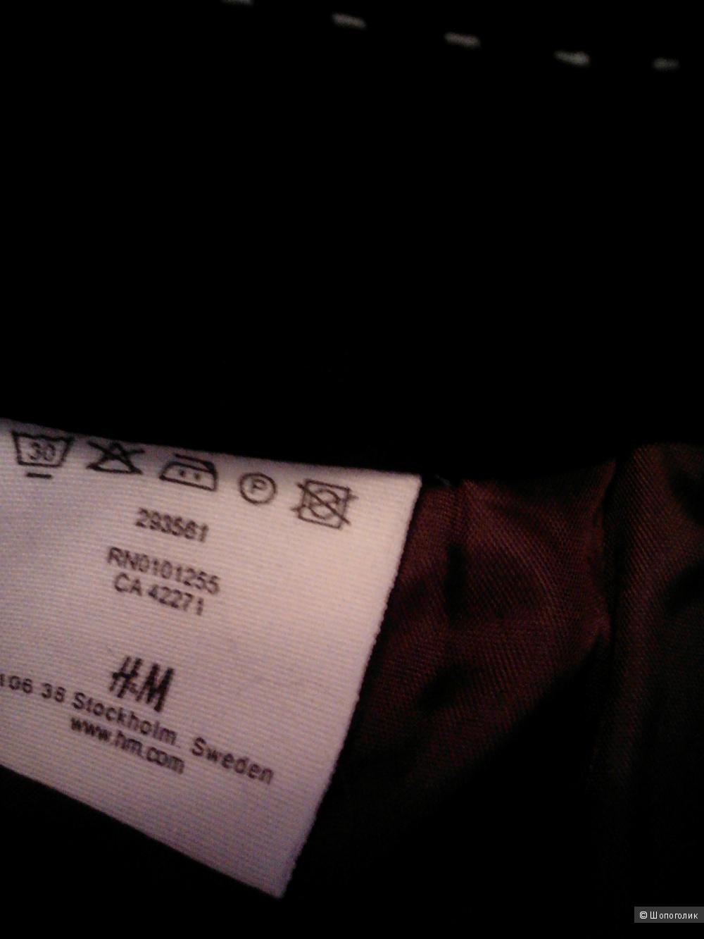 Юбка. H&M. 36 (42-44) размер.
