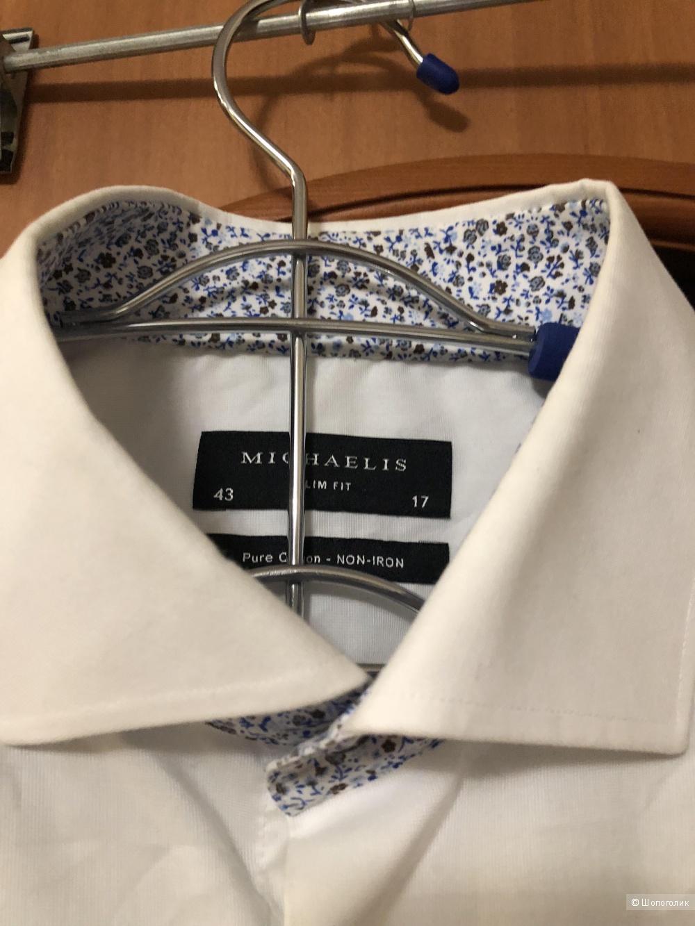 Рубашка Michaelus, размер XL