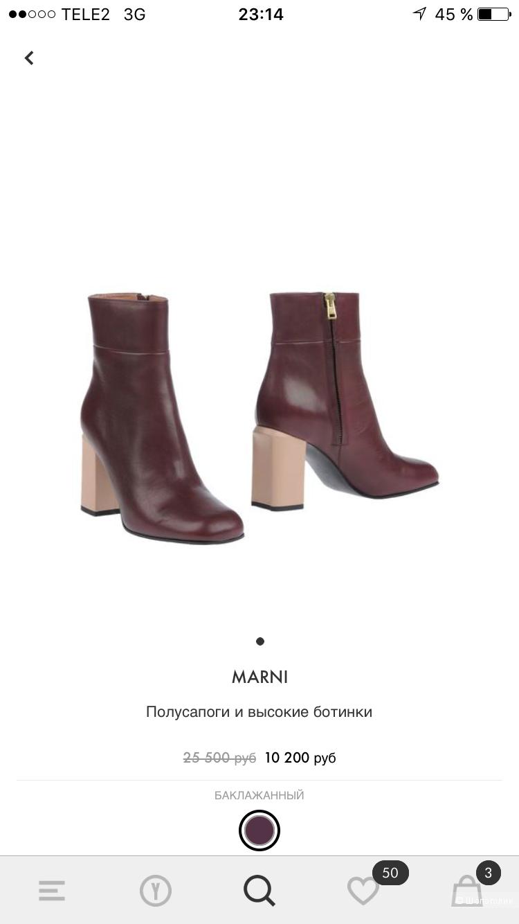 Ботинки Marni , раз.39