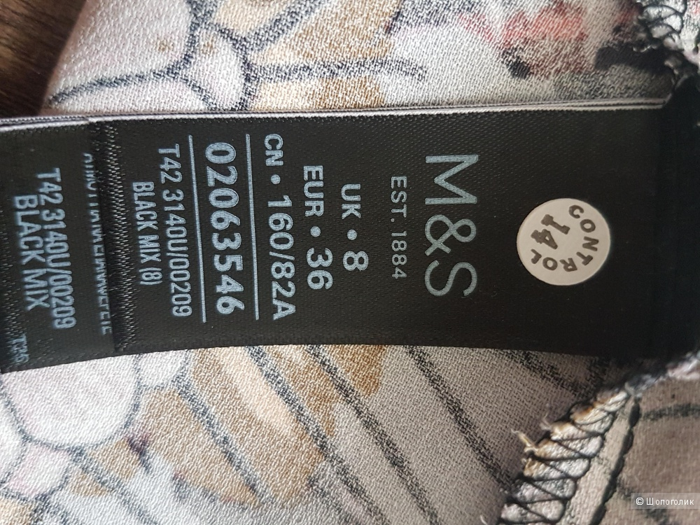 Платье  Per Una от Marks&Spenser  новое размер 8 (42-44)