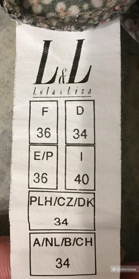 Блузка LolaLiza 42 размер