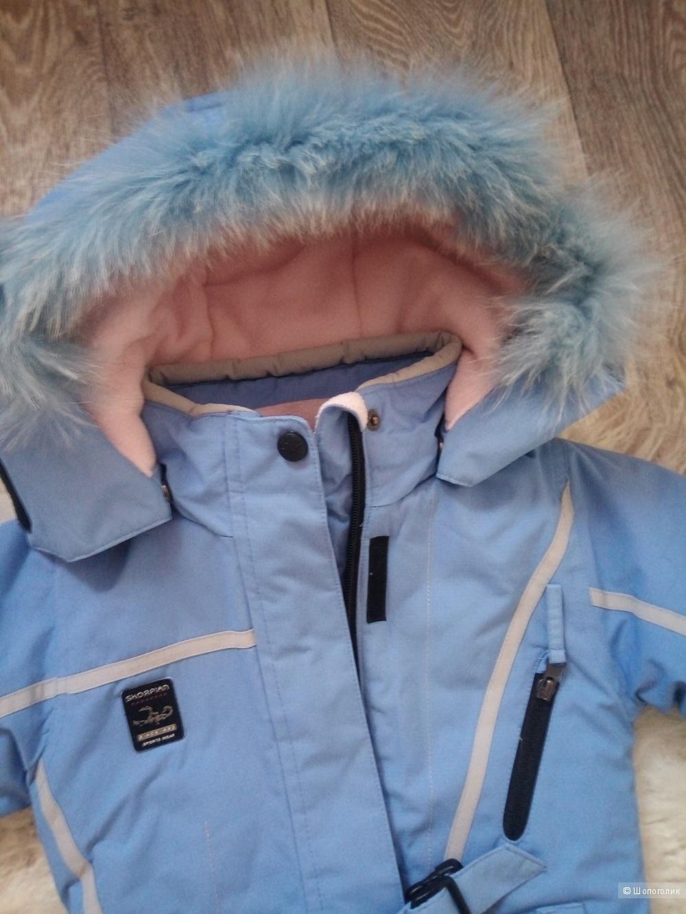 Зимний костюм SCORPIAN, 104 размер