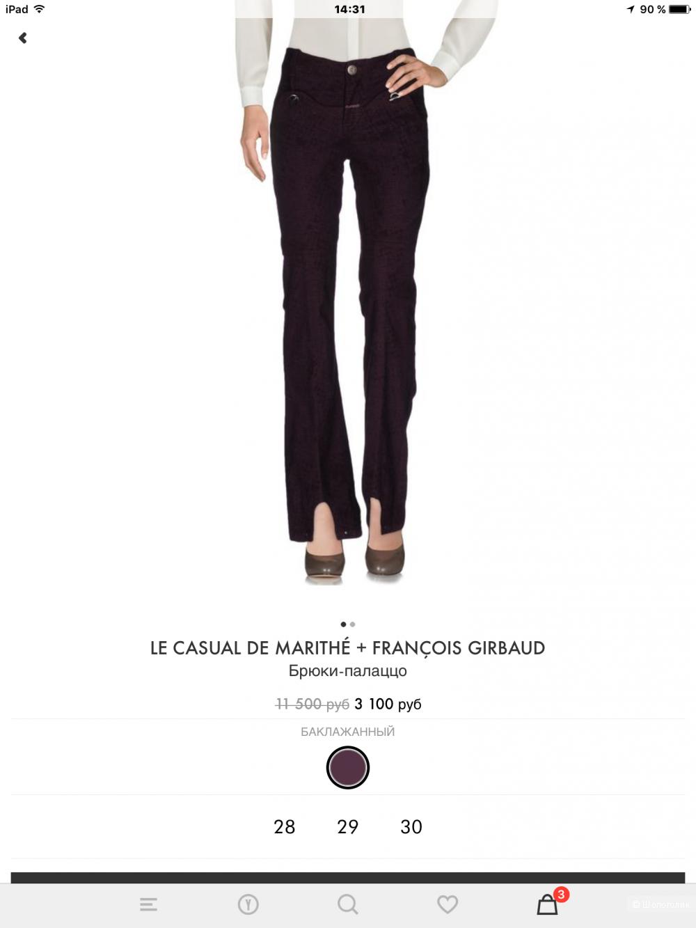 Брюки Le casual de marithe + Francois girbaud 29 размер