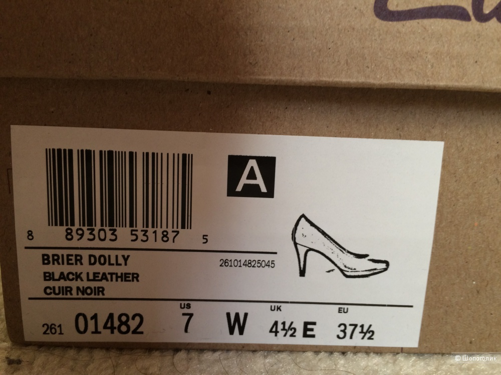 Туфли Clarks 38 размер