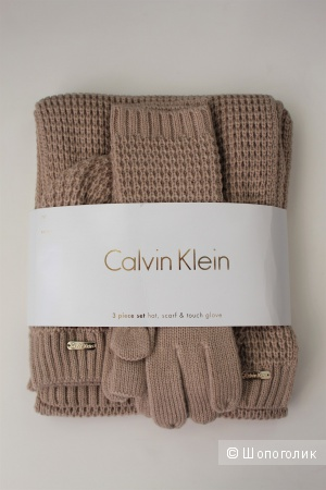 Комплект-тройка Calvin Klein