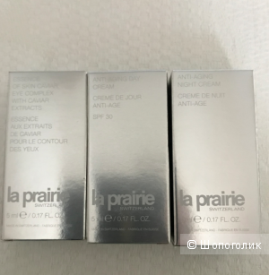 La Prairie набор миниатюр