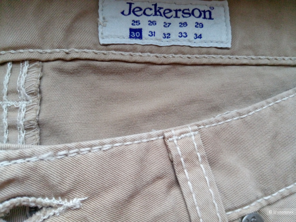 Брюки Jeckerson, 31