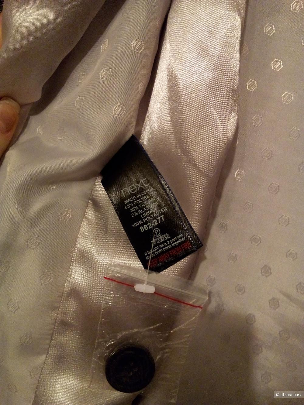 Женский пиджак NEXT размер 44-46( UK12)