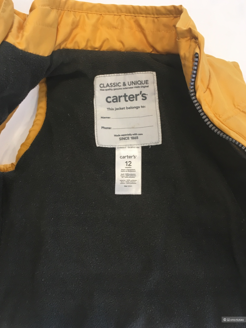 Детская куртка Carter's 3 в 1 размер 12 мес.