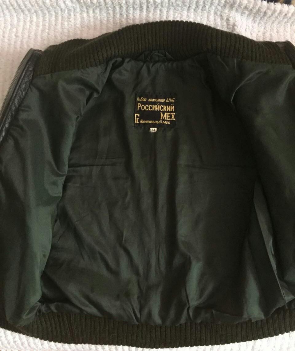 Меховая куртка, бренд Российский мех, 44 размера