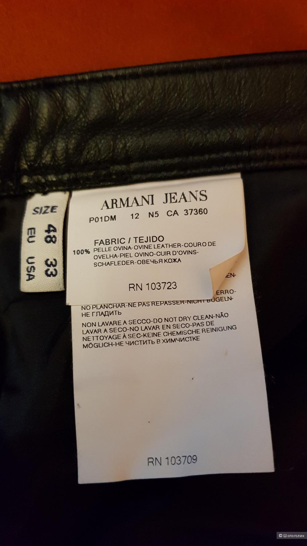 Брюки, Armani jeans , 48ит. размер