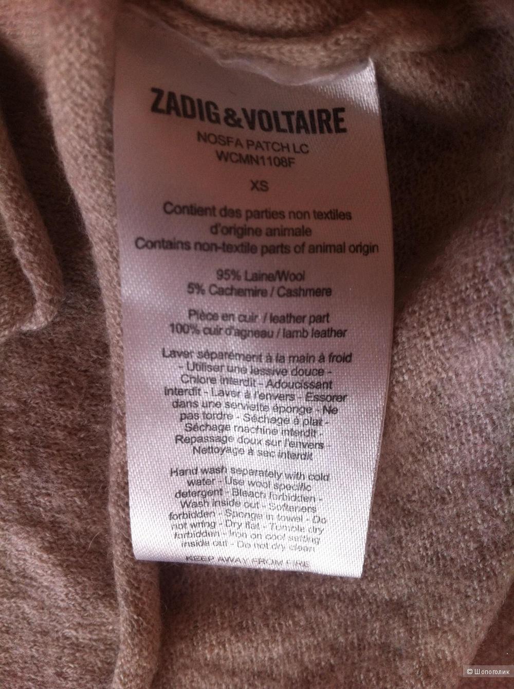 Джемпер Zadig & Voltaire, XS