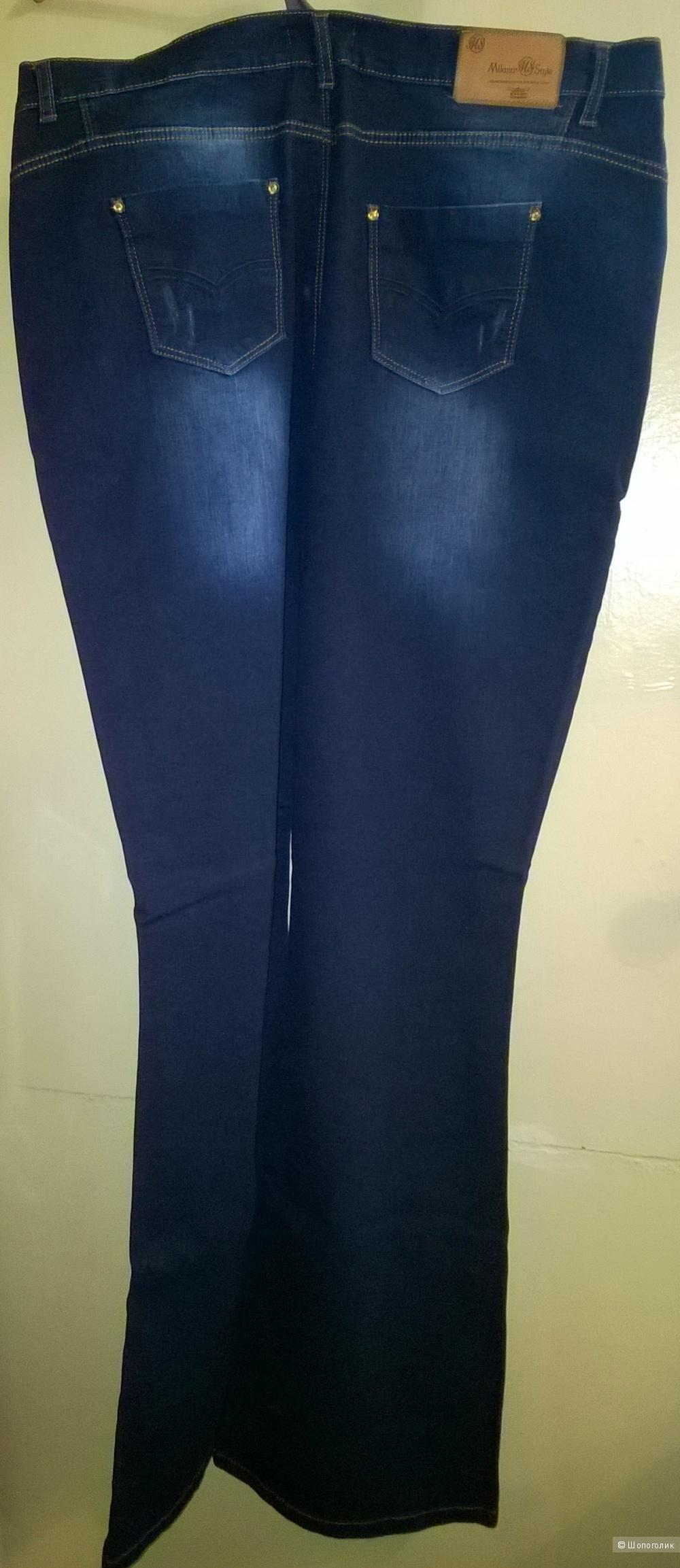 Джинсы Milana Style большого 58-60 размера