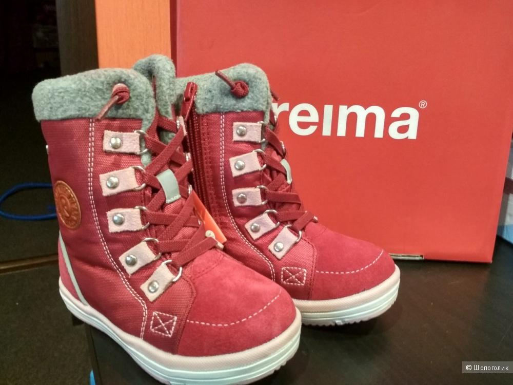 Ботинки Reimatec® Freddo Toddler размер 24