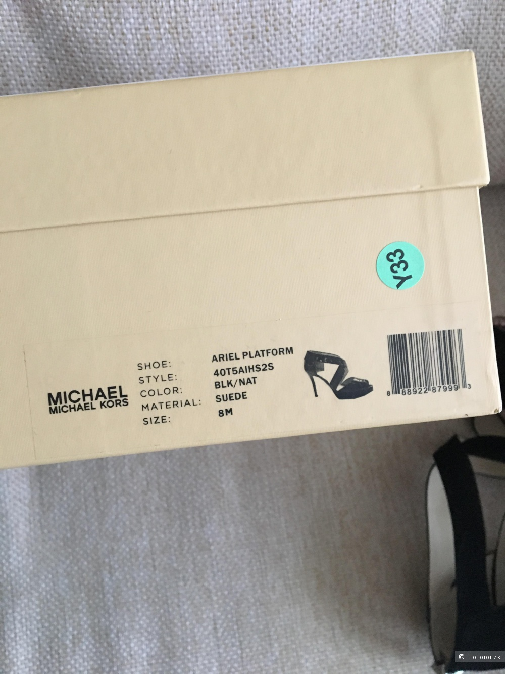 Босоножки Michael Michael Kors, размер 8 us