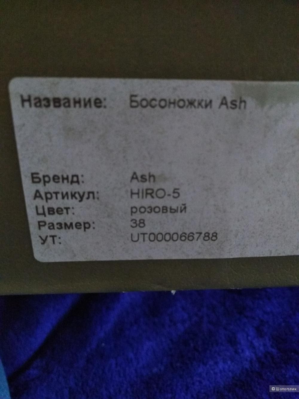 Босоножки ASH 38 р-р.