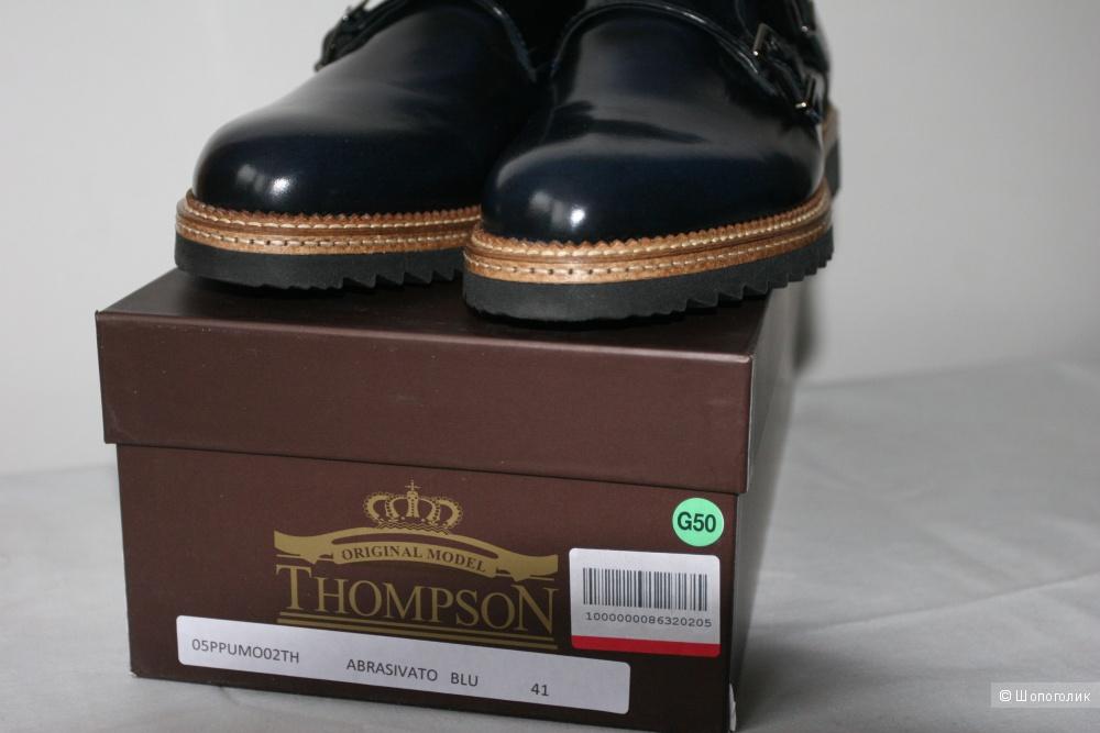 Мужские мокасины Thompson 41 размера