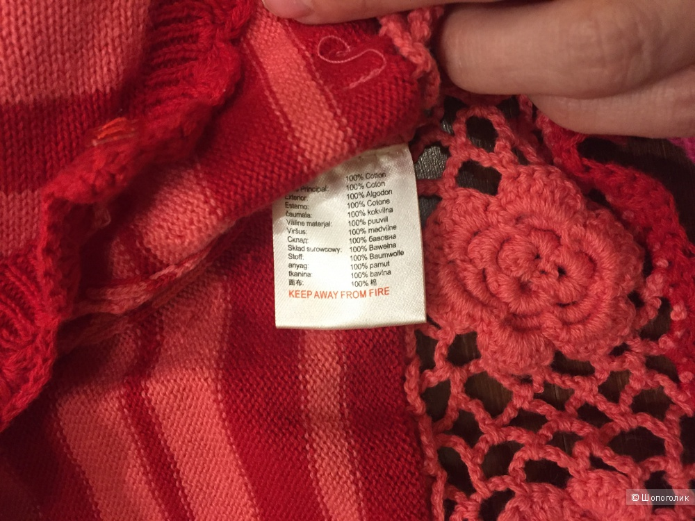 Комплект одежды для девочки 6мес-12 мес