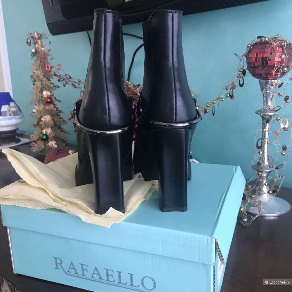 Ботильоны Rafaello, 39 размер