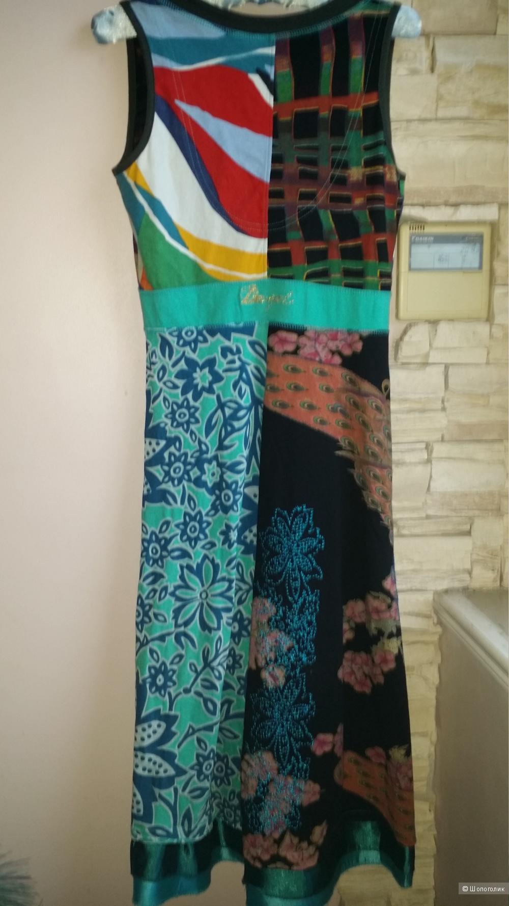 Desigual платье, S