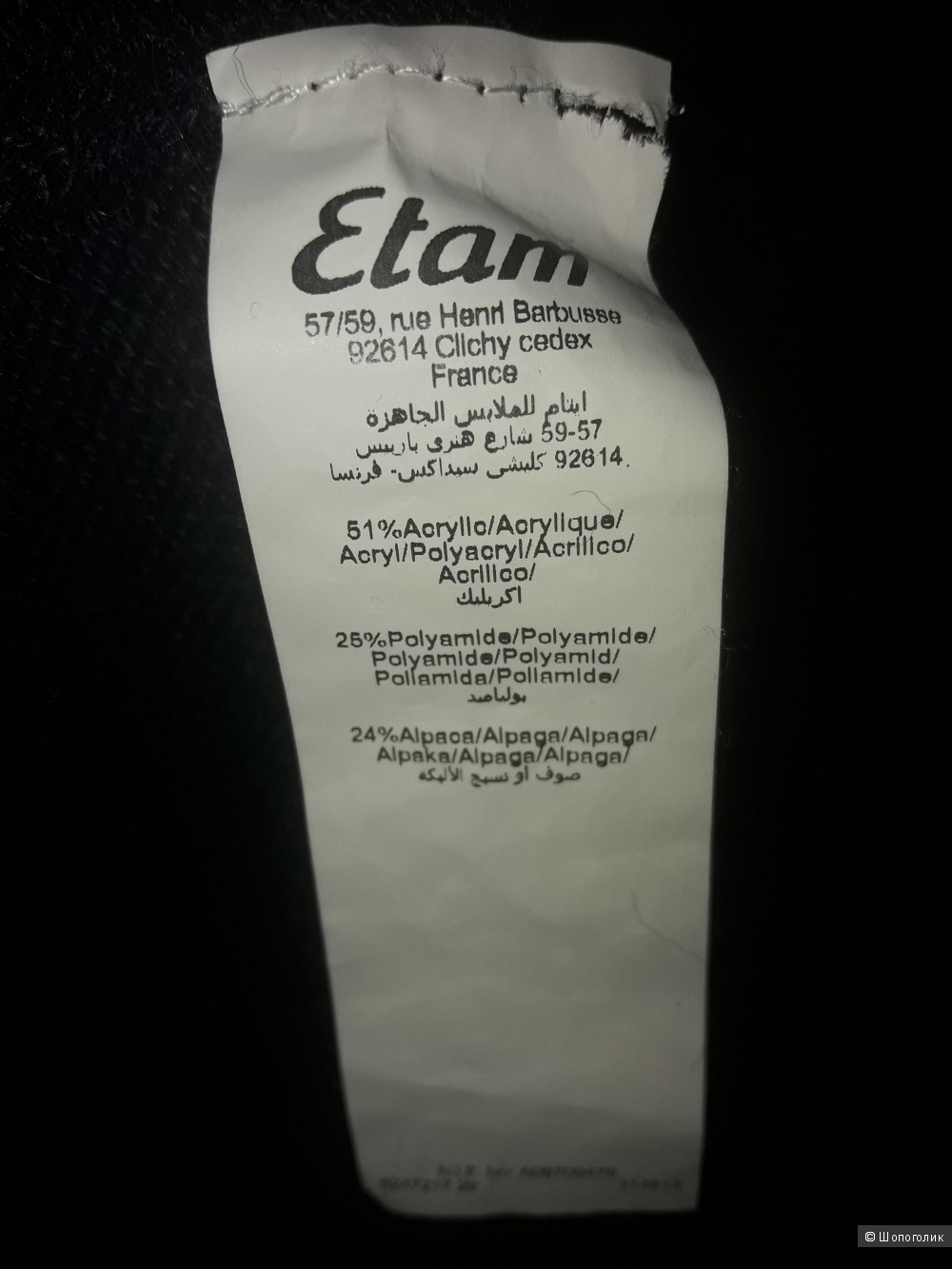Туника Etam, размер 44-46