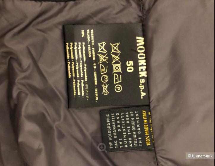 Мужское пальто MOORER р. 52 (50 IT)