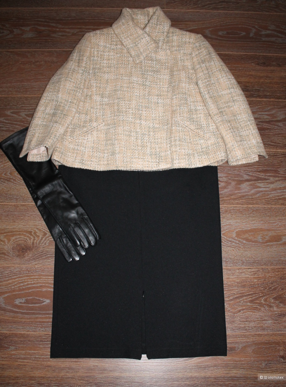 Жакет New Loоk, размер 48-50