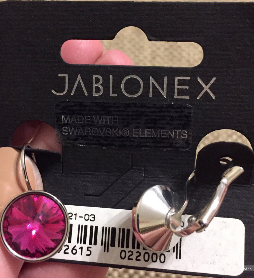 Серьги Jablonex