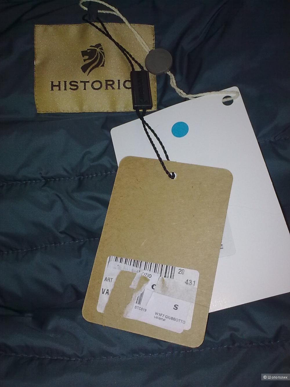 Пуховик HISTORIC, размер S