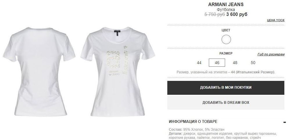 ARMANI JEANS футболка р.44ит