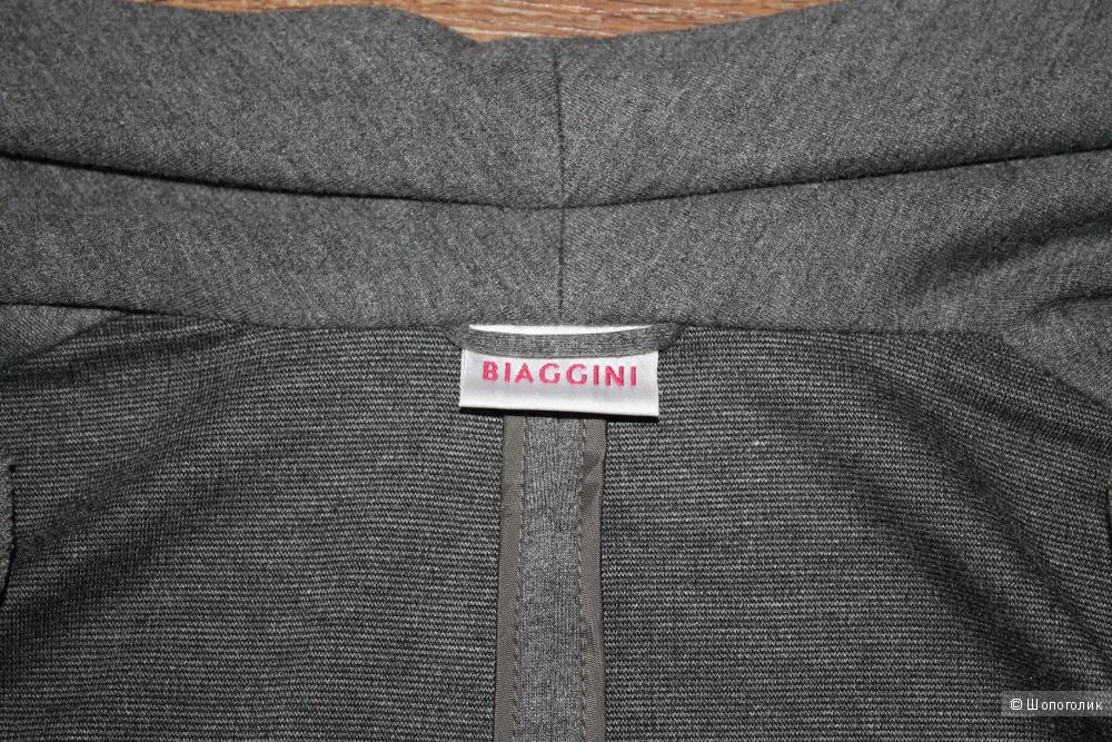 Кардиган Biaggini, размер 54-56