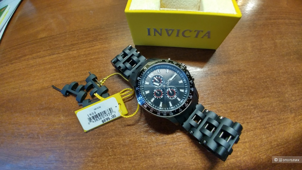 Часы Invicta Men's 1933 Sea Spider