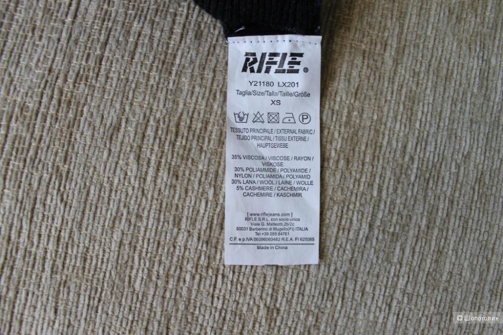 Джемпер Rifle XS