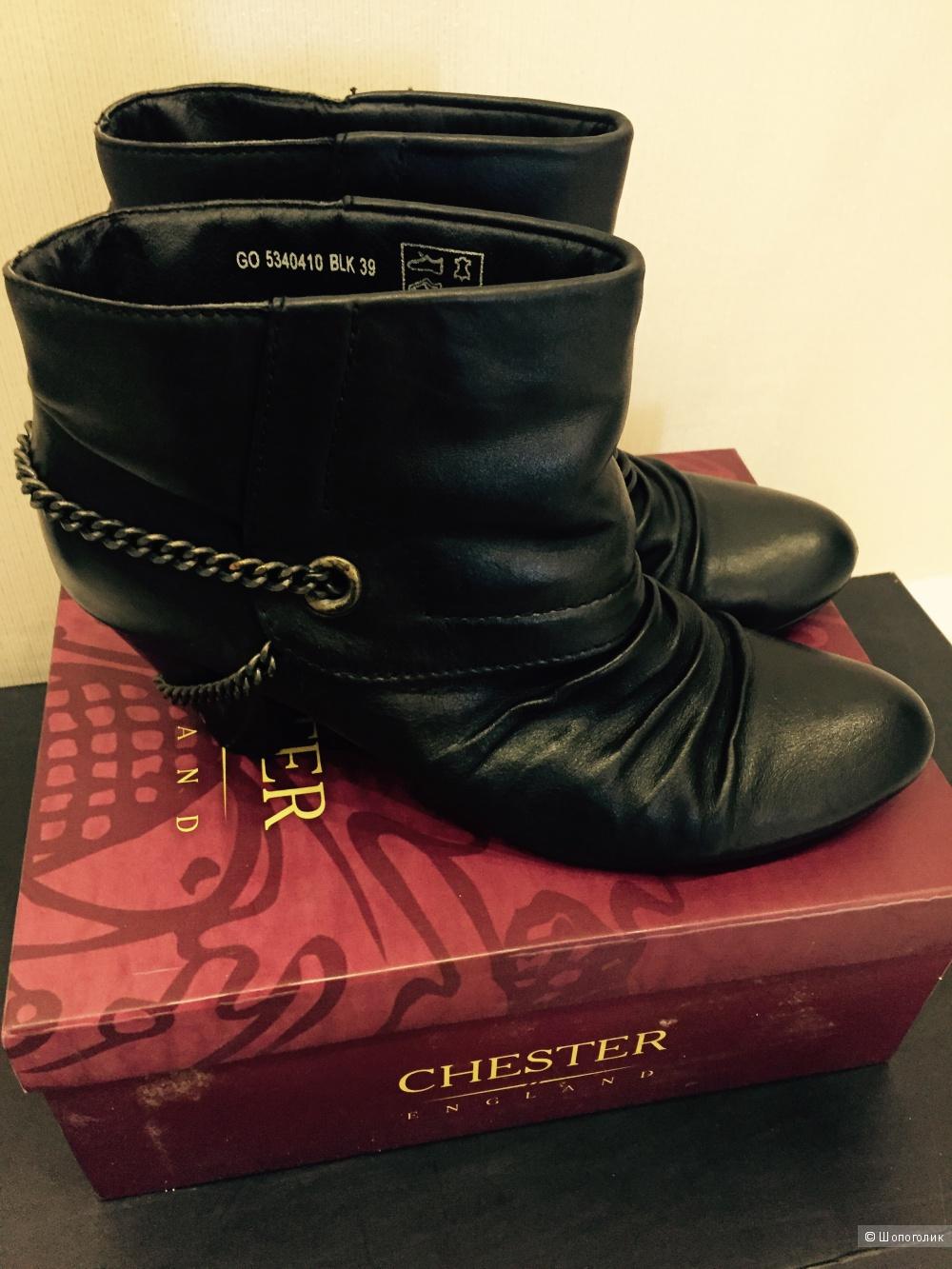 Ботинки Chester 39 размер